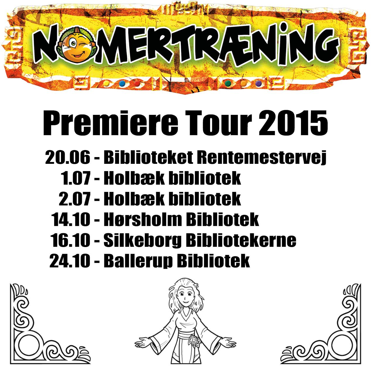 Nomer_turne